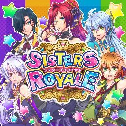 Carátula de Sisters Royale: Five Sisters Under Fire para PC