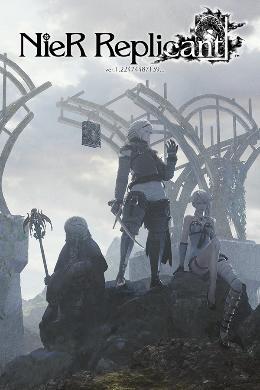 Carátula de NieR Replicant ver.1.22474487139 para PlayStation 4