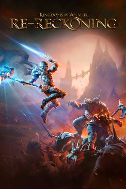 Carátula de Kingdoms of Amalur: Re-Reckoning para Xbox One