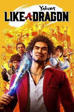 Carátula de Yakuza: Like a Dragon para PlayStation 5