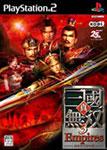 Carátula o portada No definida del juego Dynasty Warriors 4: Empires para PlayStation 2