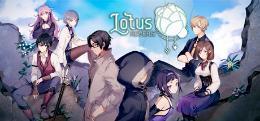 Carátula de Lotus Reverie: First Nexus para PC