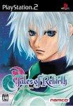 Carátula de Tales of Rebirth
