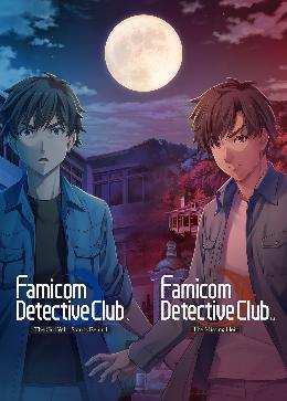 Carátula de Famicom Detective Club