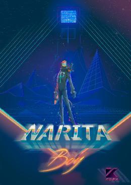Carátula de Narita Boy para Xbox One