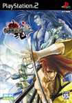 Car�tula de Samurai Shodown V para PlayStation 2