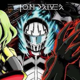 Carátula de Ion Driver