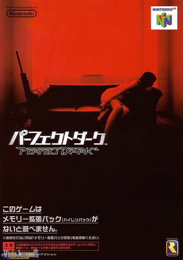 Les Pochettes Jap.  Perfect_dark_jap