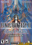 Carátula de Final Fantasy XI: Chains of Promathia para PC