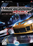 Carátula de Need for Speed Underground Rivals para PlayStation Portable