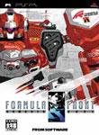 Car�tula de Armored Core: Formula Front