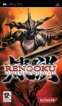 Car�tula de Rengoku: The Tower of Purgatory