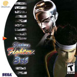 Carátula de Virtua Fighter 3 Team Battle para Dreamcast