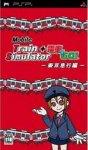 Carátula de Mobile Train Simulator + Densha de Go! Tokyo Kyuukou Hen para PlayStation Portable