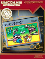 Carátula de Famicom Mini Vol.2: Mario Brothers para Game Boy Advance