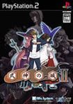 Carátula de The Castle of Shikigami II para PlayStation 2