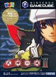 Carátula de The Castle of Shikigami II para GameCube