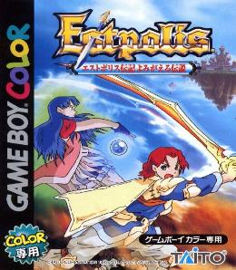 Carátula o portada Japonesa del juego Lufia: The Legend Returns para Game Boy Color