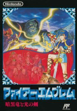Carátula de Fire Emblem: Ankokuryu to Hikari no Tsurugi para NES