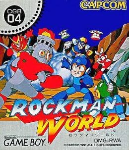 Carátula o portada Japonesa del juego Mega Man: Dr. Wily's Revenge para Game Boy