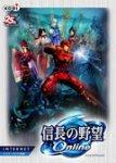 Carátula de Nobunaga's Ambition Online para PC
