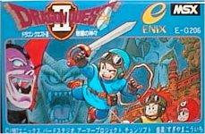 Carátula de Dragon Quest II para MSX