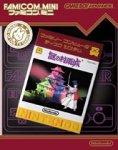 Carátula o portada No definida del juego Famicom Mini Vol.3: Nazo no Murasame Shiro para Game Boy Advance