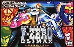 Carátula de F-Zero Climax