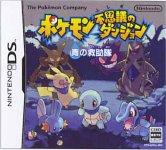 Carátula o portada Japonesa del juego Pokémon Mundo Misterioso: Equipo de Rescate Azul para Nintendo DS