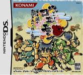 Carátula de Goemon: Mystical Ninja DS