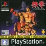 Carátula de Tekken para PSOne