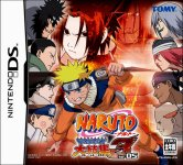 Car�tula de Naruto Saikyou Ninja Daikesshu 3