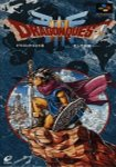 Carátula de Dragon Quest III para Super Nintendo