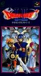Carátula de Dragon Quest I & II para Super Nintendo