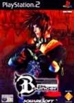 Carátula de The Bouncer para PlayStation 2
