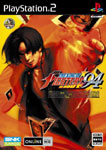 Car�tula de The King Of Fighters '94 Re-Bout
