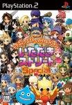 Carátula de Final Fantasy & Dragon Quest in Itadaki Street Special para PlayStation 2