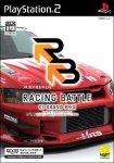 Carátula de Racing Battle: C1 Grand Prix para PlayStation 2