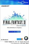 Carátula de Final Fantasy XI: Online para PC