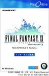 Car�tula de Final Fantasy XI: Online para PC