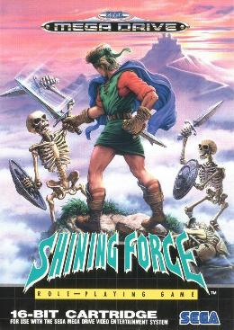 Carátula de Shining Force para Mega Drive