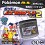 Carátula de Pokémon Puzzle Collection Vol. 2 para Pokémon Mini