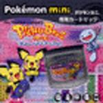 Carátula de Pichu Bros. Mini para Pokémon Mini