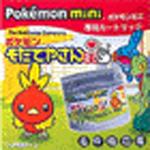 Carátula de Pokémon Sodateyasan Mini para Pokémon Mini