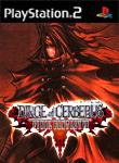 Carátula o portada No oficial (Montaje) del juego Dirge of Cerberus: Final Fantasy VII para PlayStation 2