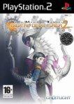 Carátula de Shin Megami Tensei: Digital Devil Saga 2 para PlayStation 2