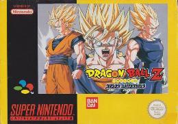 Carátula de Dragon Ball Z: Hyper Dimension