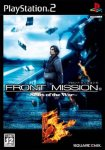 Carátula de Front Mission 5: Scars of the War para PlayStation 2