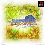 Carátula o portada Japonesa del juego Legend of Mana para PSOne
