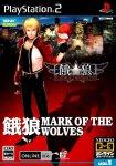 Carátula de Fatal Fury: Mark of the Wolves